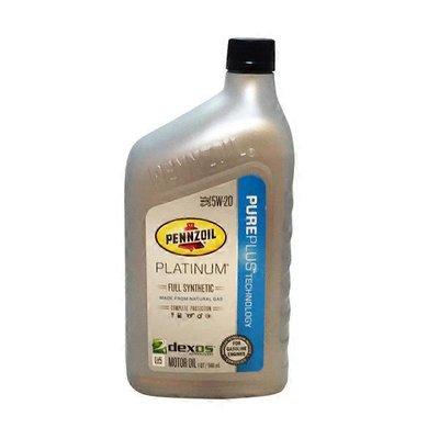 Pennzoil Platinum Full Synthetic 5 W 20 Motor Oil