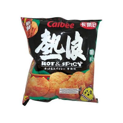 Calbee Ethnicans Potato Chips