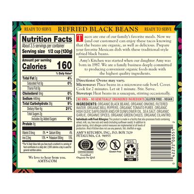 Amy's Kitchen Traditional Vegetarian Refried Black Beans, Gluten free