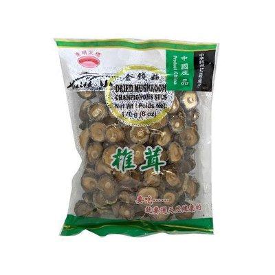 Dmdq Dried Mushrooms