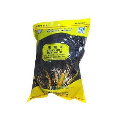 Natural World Black Rice