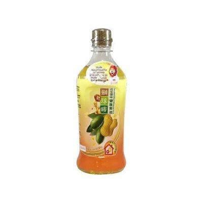 Lion & Globe Peanut Aroma Nutritious Oil