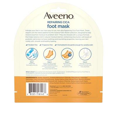 Aveeno Repairing Cica Foot Mask 2 Single-Use Slippers