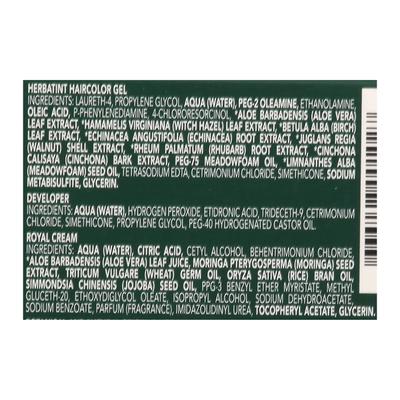 Herbatint Haircolor Gel, Permanent, Dark Chestnut 3N