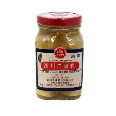 TF Hot Szechuan Bean Curd