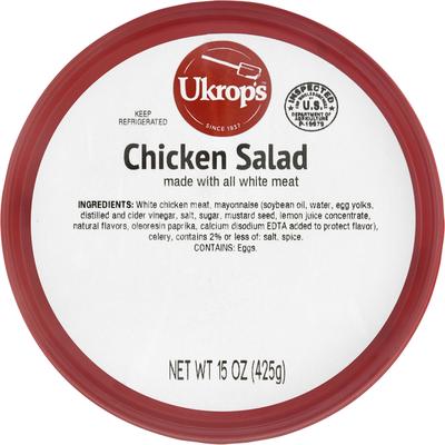Ukrops Chicken Salad