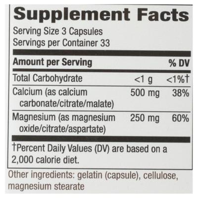 Nature's Way Calcium & Magnesium