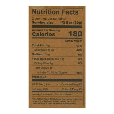 Hu Dark Chocolate, Hazelnut Butter, 70% Cacao, Organic