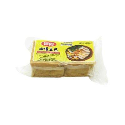 Deep Fried Soy Bean Tofu