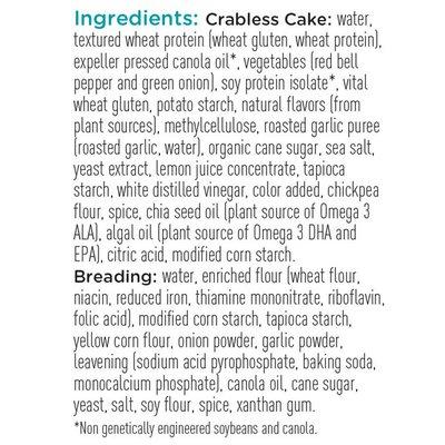 Gardein Mini Crispy Crabless Cakes