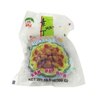 Layonna Vegetarian Health Food Vegetarian Chicken Chunk