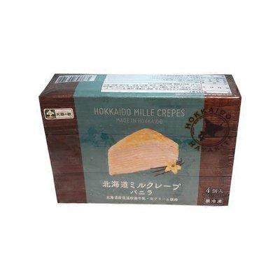 Kokubo Hokkaido Mille Crape Vanilla