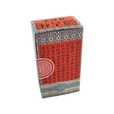 Yuen Kut Lam's Herbal Tea