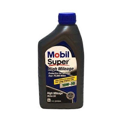 Mobil Super 10W30 High Mileage Motor Oil