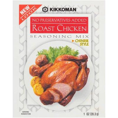 Kikkoman Chinese Style Roast Chicken Seasoning Mix