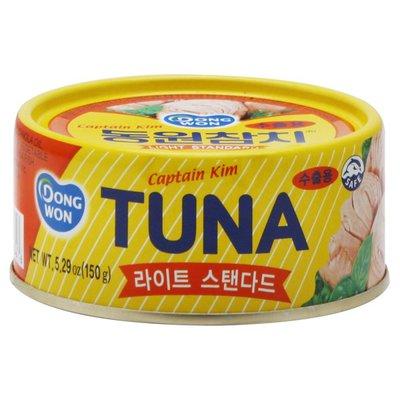Dong Won Tuna, Captain Kim, Light Standard