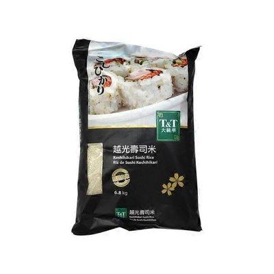 T&T Koshihikari Sushi Rice