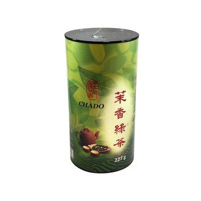 Chuangs Jasmine Green Tea