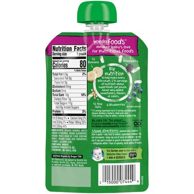 Gerber Organic for Baby Banana Blueberry Blackberry Oatmeal Baby Food