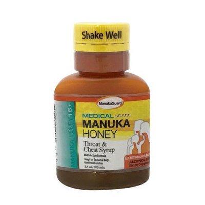 ManukaGuard Throat & Chest Syrup