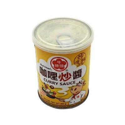 Bull-Head Curry Sauce Paste