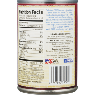 B&m Bacon & Onion Baked Beans