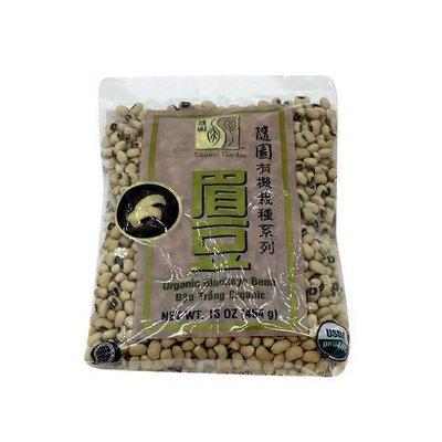 Chimes Garden Organic Blackeye Bean