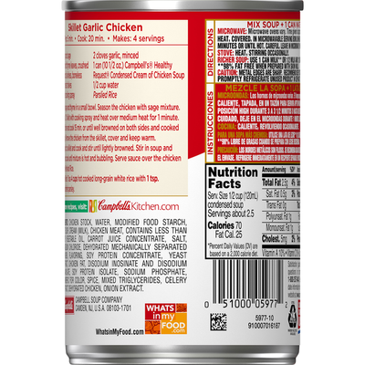 Campbell's® Healthy Request®Cream of ChickenSoup
