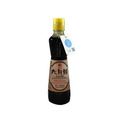 Shinho Less Salt Sodium  Premium Soy Sauce