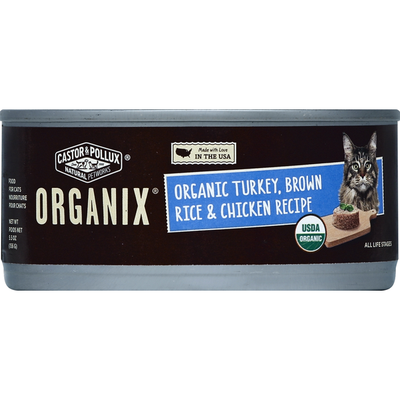 Organix Cat Food, Adult, Organic, Turkey, Brown Rice & Chicken Recipe
