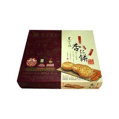 Koikei Black Sesame Almond Cookies