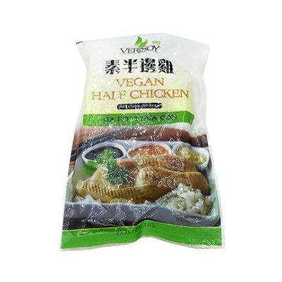Vege USA Vegan Half Chicken