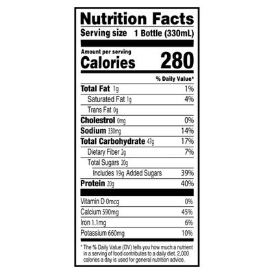 Gatorade Protein Shake, Chocolate, Casein & Whey