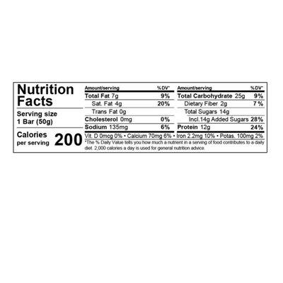 NuGo Dark Chocolate Chocolate Chip, Vegan, Gluten Free, Protein Bar