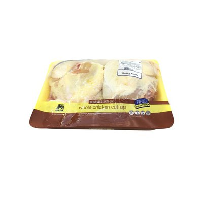 Food Lion Bone-In & Skin-On Cut Whole Chicken Value Pack