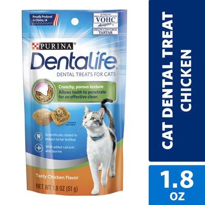 Purina DentaLife Made in USA Facilities Cat Dental Treats, Tasty Chicken Flavor