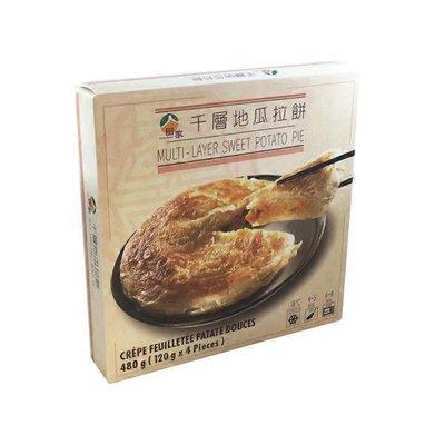 Farm House Sweet Potato Pancake