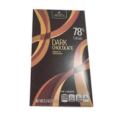 Signature Kitchens Dark Chocolate, 78% Cacao
