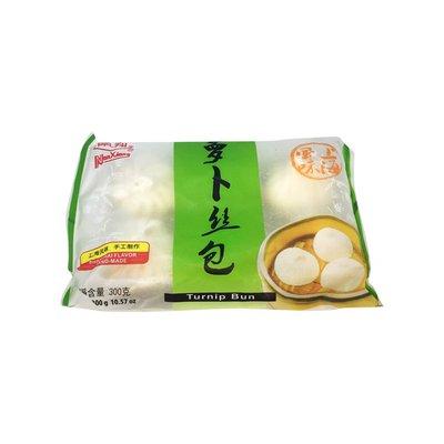 Nan Xiang Turnip Bun