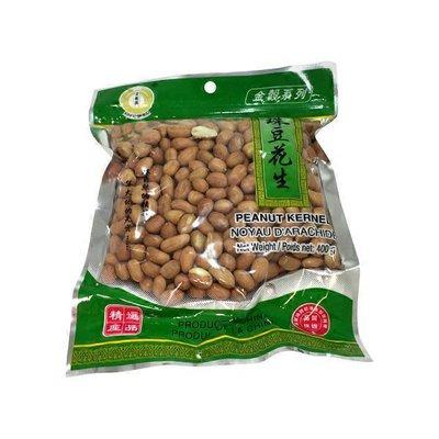 Kingo Dried Peanut
