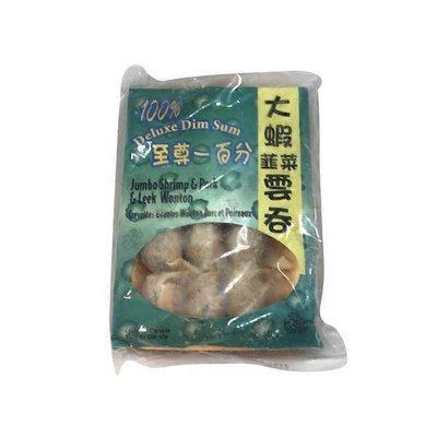 100% Jumbo Shrimp & Leek Wonton Series