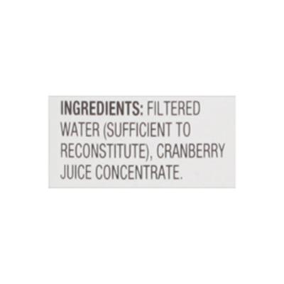 Knudsen Juice, Just Cranberry