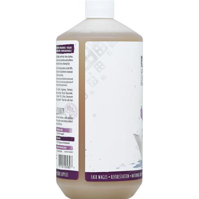 Everyday Bubble Bath, Lemon Lavender