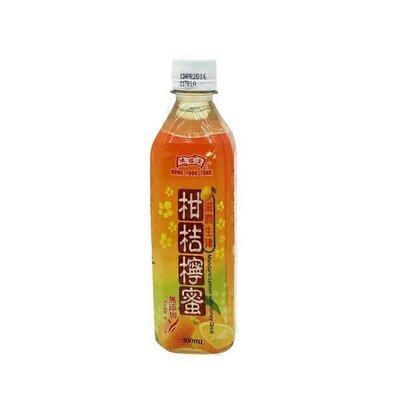 Hung Fook Tong Mandarin Lemon With Honey Drink
