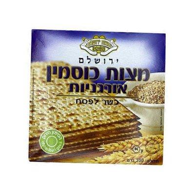 Jerusalem Organic Spelt Matzo