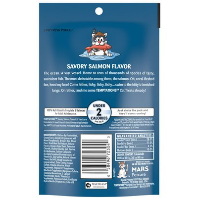 Temptations Crunchy and Soft Cat Treats Savory Salmon Flavor