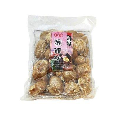 Havista Dry MonkeyHead Mushroom