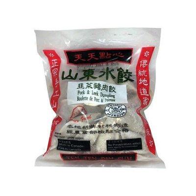 Ten Ten Leek & Pork Dumplings