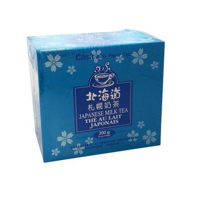 Casa Japanese Milk Tea