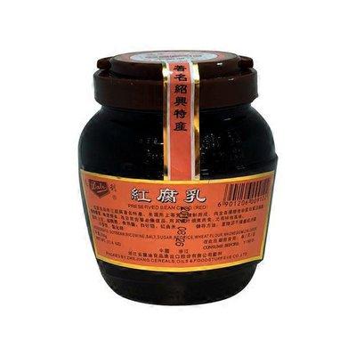 Dali Preserved Red Bean Curd